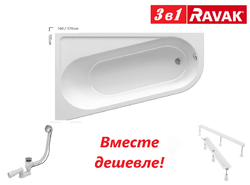 Ravak Ванна Chrome 160x105 L/R, CA51000000+Ножки +Сифон